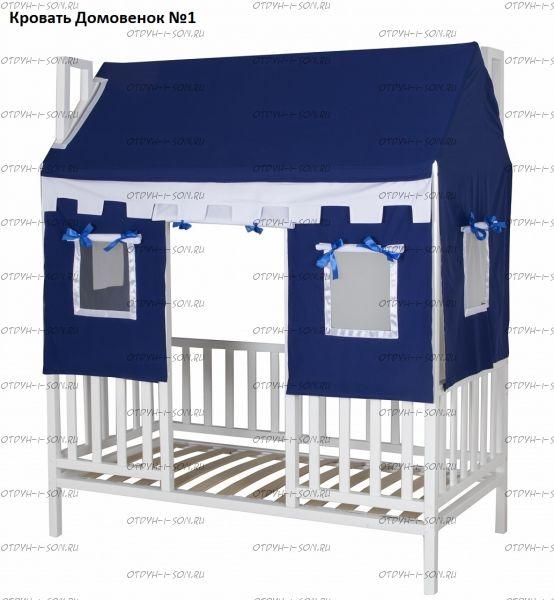 Кровать Домовенок 1