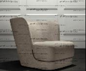 Кресло Sedia GM 20