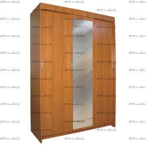 Шкаф-купе 3-дверный с зеркалом Лидер МДФ