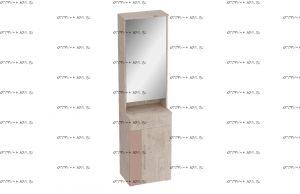 Тумба с зеркалом Фан (550х400х2100) (прихожая)