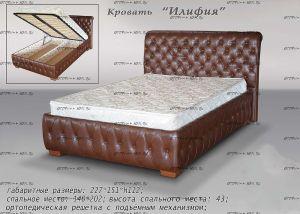 Кровать Илифия с подъемным механизмом